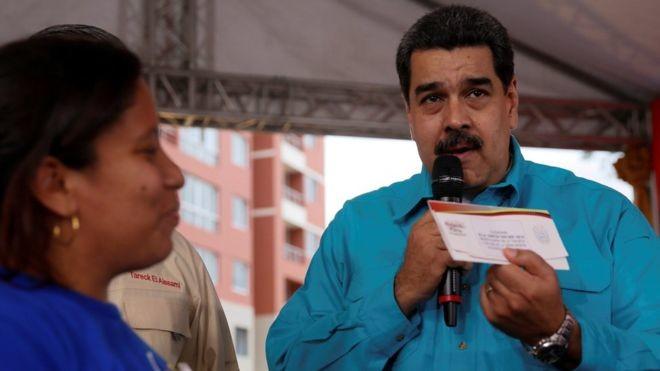 Венесуэла отправит на обеспечение местной криптовалюты нефть, золото и алмазы
