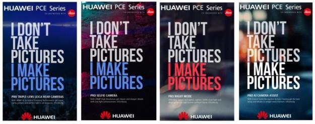 Huawei P11 обзаведется тройной основной камерой для снимков на 40 Мп