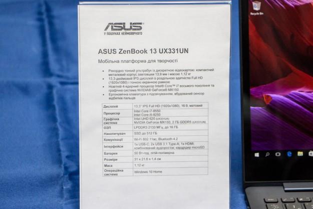 ASUS представила в Украине ZenBook 13, ZenBook Flip 14 и новый игровой ROG Strix GL503VS