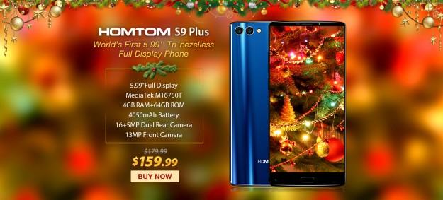 HOMTOM запускает распродажу смартфонов с экраном 18:9 к Рождеству