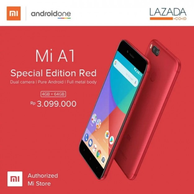 Xiaomi представила красную версию Mi A1 Special Edition