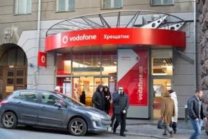 Vodafone дарит контрактным клиентам 5 ГБ и минуты для новогодних поздравлений