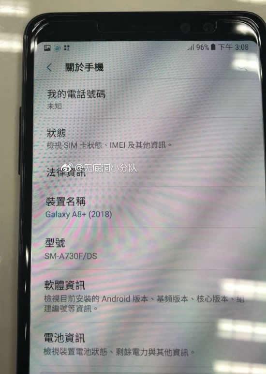 """В Сети обнаружились """"живые"""" фото смартфона Samsung GalaxyA8+"""