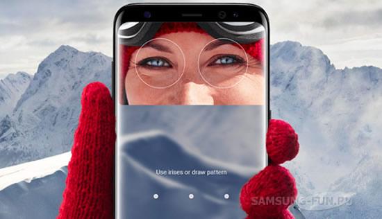 Samsung Galaxy S9: подробности о биометрических сканерах