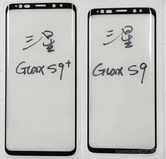 Фото передней панели смартфонов Samsung Galaxy S9 и S9+
