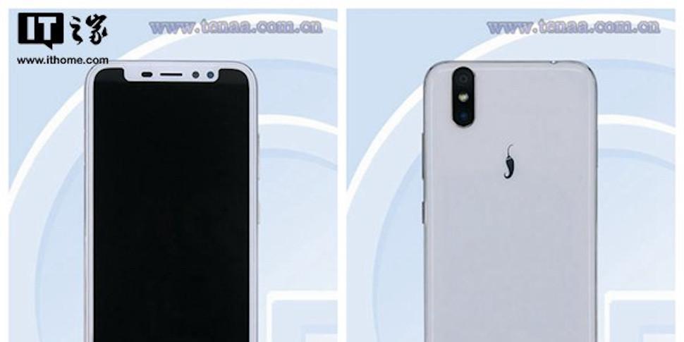Появились фотографии китайского клона iPhone X