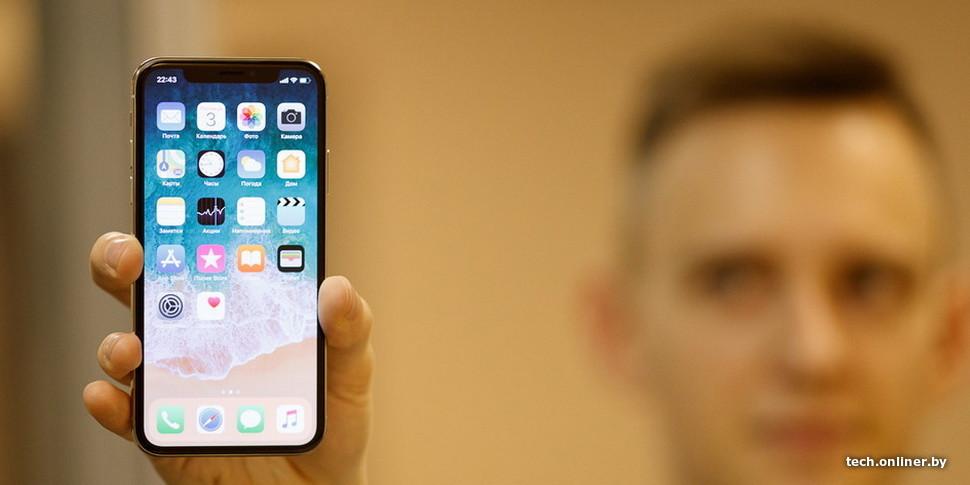 Аналитики разочаровались в iPhone X