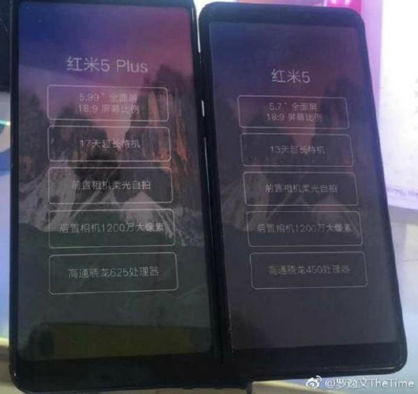 Xiaomi Redmi 5 и Redmi 5 Plus — известны основные характеристики