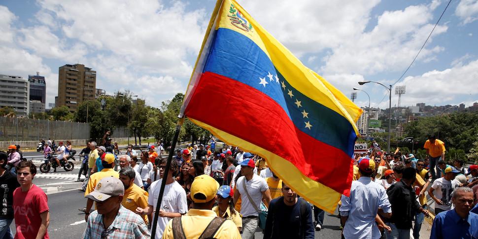 Венесуэла анонсировала создание собственной криптовалюты