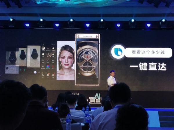 Топовая раскладушка Samsung W2018 представлена официально