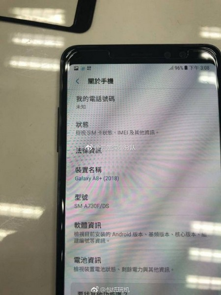Samsung переименует смартфон Galaxy A7 в Galaxy A8+