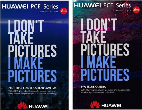 В новые смартфоны Huawei P-Series встроят 40-мегапиксельные камеры
