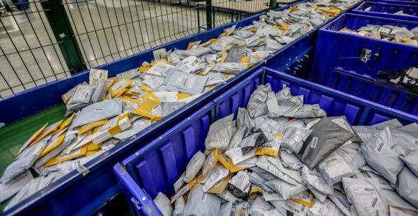 Таможня задержала тысячи посылок из Китая