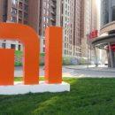 Смартфон Xiaomi Mi 7 выйдет с разными экранами