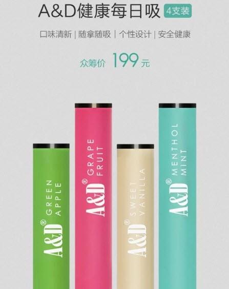 Xiaomi выпустила одноразовую е-сигарету для желающих бросить курить
