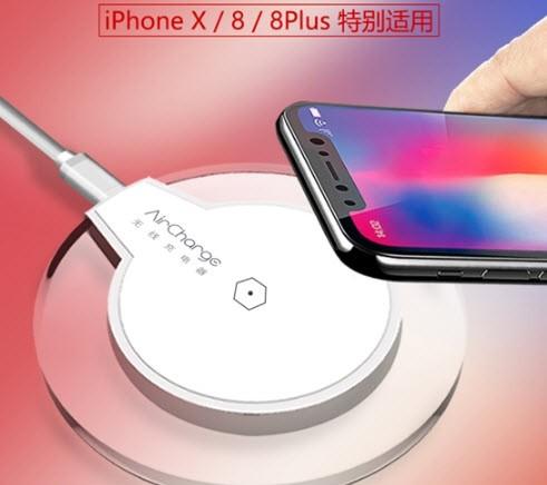 Как сэкономить при покупке зарядочной станции для Apple iPhone X?