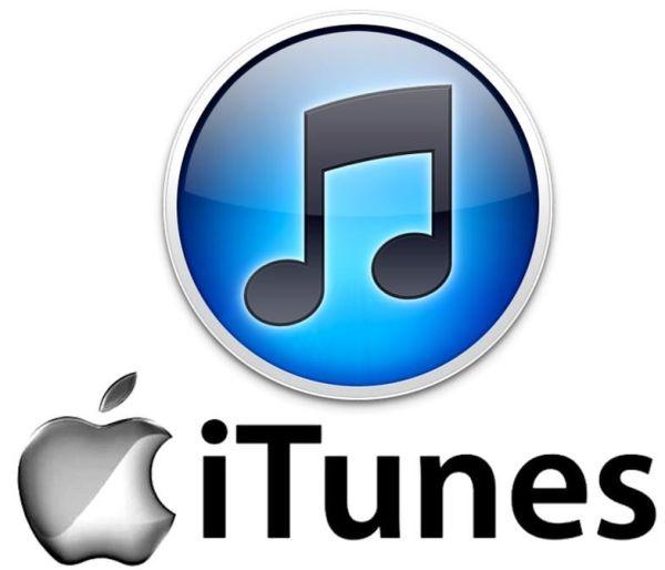 Apple покончит с онлайн-магазином iTunes