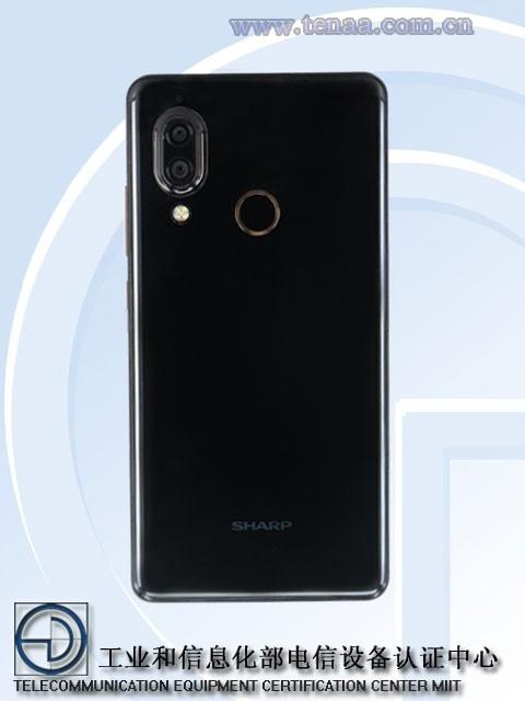 Безрамочный смартфон Sharp FS8015 в новых подробностях от TENAA