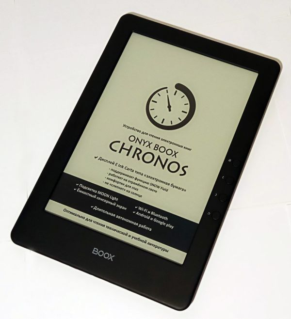 Onyx BOOX Chronos