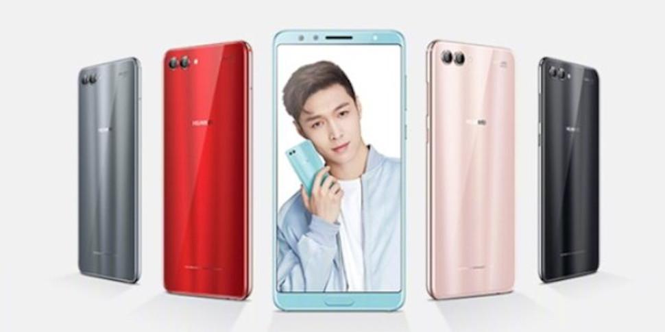 Huawei рассекретила смартфон Nova 2s с четырьмя камерами