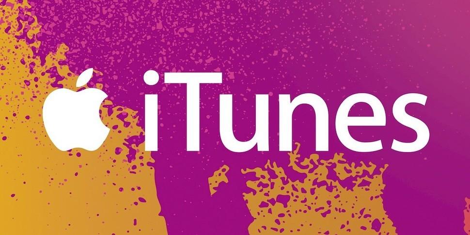 СМИ: Apple закроет iTunes