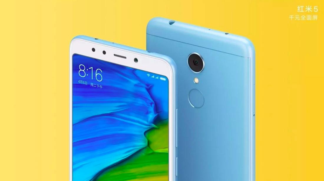Xiaomi показала Redmi 5 и Redmi 5 Plus