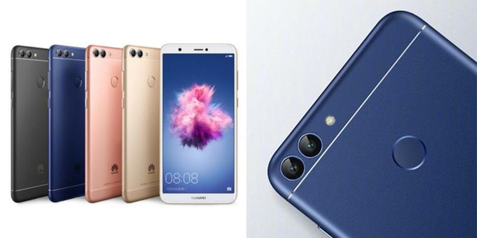 Huawei представила 5,65-дюймовый смартфон Enjoy 7S с 2K-экраном за $226