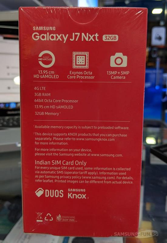 Samsung выпустила обновленный смартфон Galaxy J7 Nxt с 3 Гб ОЗУ