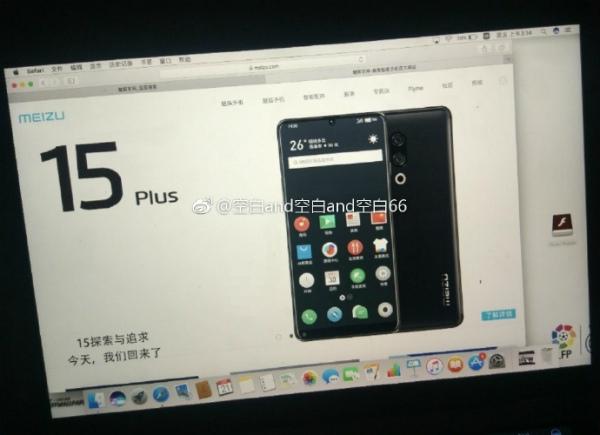 В сети появился очередной рендер будущего флагмана Meizu 15 Plus