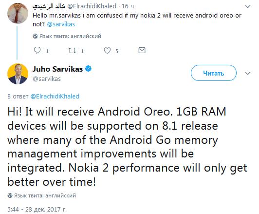 Смартфоны Nokia 2 получат обновление Android Oreo 8.1