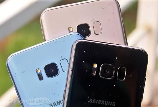 Samsung выпустит Galaxy S9 в разных цветах корпуса