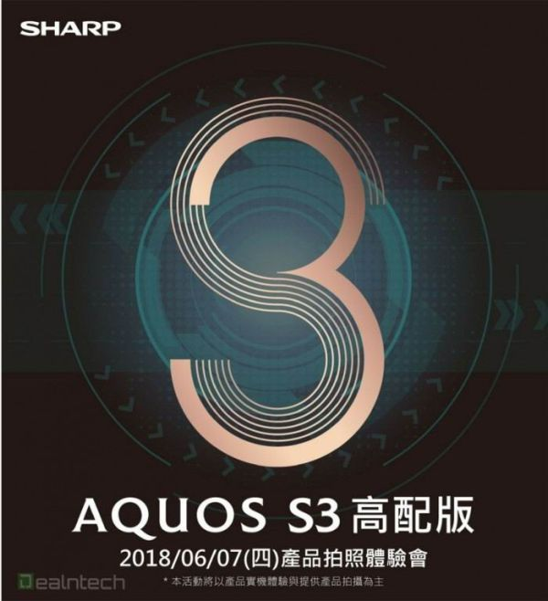 Смартфон Sharp Aquos S3 High Edition получит 128 Гб ROM